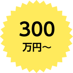 main-plans-icon01