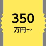 main-plans-icon02