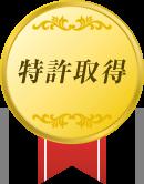 tack-ken01_line_11