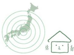 地震を知る