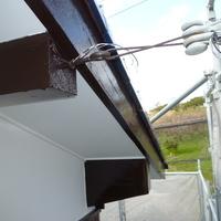 電気の取入れ箇所のサムネイル